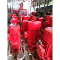 一对一带签3CF认证 铸铁 单级 消火栓泵/喷淋泵/ 7.5KW 水泵厂家直销