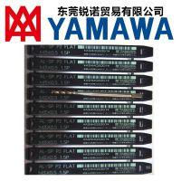 特价代理进口YAMAWA高性能铝合金专用多功能螺纹加工复合高速钢AL-SP 螺旋丝攻丝锥m3 5 8