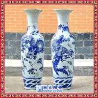 景德镇陶瓷大花瓶高档手绘青花瓷山水客厅家居落地新房装饰摆件