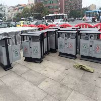 献县鑫建批发 街道公园小区垃圾桶 分类垃圾箱 环卫垃圾桶批发