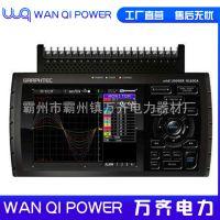 0.1秒高速无纸记录仪高速电压电流采样记录仪电量温度HIOKI8860-5
