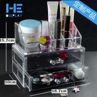 批发定做亚克力盒子 化妆品工艺展示架透明有机玻璃制品展示架