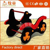儿童户外游乐玩具卡通动物形状摇马摇摇乐定制批发