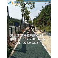 山西彩色混凝土 透水地坪 交地艺术地坪颜料 混凝土专用粘结料