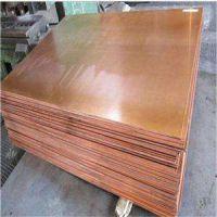 宝逸供应优质HSn70-1锡黄铜,是典型的锡黄铜,有良好的力学性能
