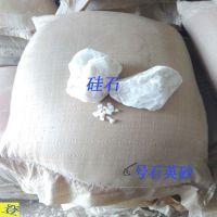 贺州原矿硅石石英砂厂 来宾 崇左供应高白度石英砂