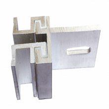 新云 供应幕墙配件 铝合金耳挂 角码 挑件 大理石铝挂件