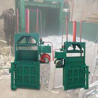金属专用压块机 废旧金属打包机厂家 启航挤包机