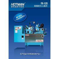 磨硬质合金棒料的高精密无心磨床选择豪特曼智能机器FX-12S