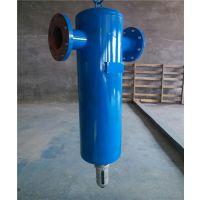 DN-80负压管道气体除水用什么设备、不锈钢真空泵气液分离器价格