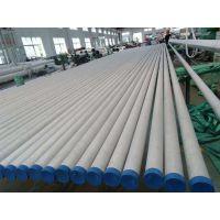 供应新牌号:06Cr18Ni11Ti/321不锈钢无缝管中国执行标准:GB/T14976-2002