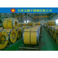 供应天津太钢 316L不锈钢板卷