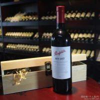 西班牙红酒进口代理公司
