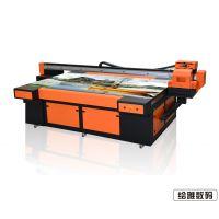 南京集成墙板uv打印机,瓷砖背景墙打印机多少钱