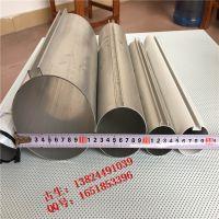铝圆管吊顶 木纹铝圆管装饰材料(欧百得)
