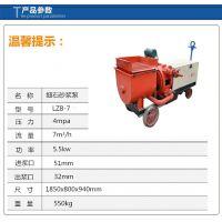 铁路、地基加固注浆泵 厂家直销 电动泵 细石砂浆泵