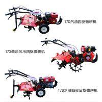 小型多功能旋耕机 手推式除草松土机 大棚果园翻地机