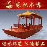 木船小画舫电动观光船玻璃钢画舫船水上电动观光游览船
