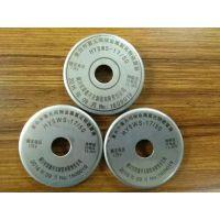 东莞打标机厂家 激光打码机 金属 部分塑胶标刻
