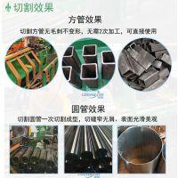 不锈钢卫生管 不锈钢管定制 隆信机械激光切管机多少钱