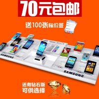 新款手机托盘批发三星小米华为VIVO步步高OPPO组合柜台展示架