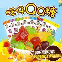 旺仔QQ糖23g*20包多口味旺旺零食品果汁软糖儿童橡皮糖童年大礼包