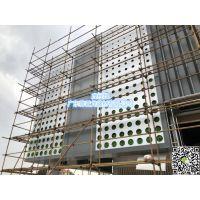 花都区广汽新能源汽车4S店哑光银白色260mm孔铝幕墙板创造者
