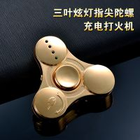 创意usb充电打火机HF08三叶草指尖陀螺打火机电热丝电子点烟器