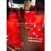 0.75KW-160KW喷淋泵/消防泵/消火栓泵/控制柜厂家直销