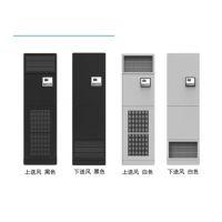 供应广东精密空调_深圳雷迪司基站精密空调LSA系列7.5KW_12.5KW恒温恒湿机房空调