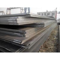 Q420C高强板 安钢特种钢材 GB1591-2008 正品保性能