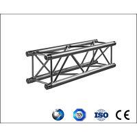 供应优质JCS-29A铝合金桁架