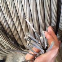 北京24芯OPGW光缆现货 西宁16芯OPGW光缆生产厂家 新疆24芯OPGW光缆
