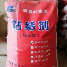太原瓷砖粘接剂价格大理石粘接剂13932157590