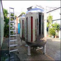 8吨反渗透纯水设备 食品生产及工艺用水处理反渗透设备 净水设备清又清
