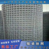 镀锌养猪轧花网 编织建筑轧花网计算 支持定做