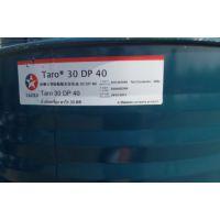 Taro40XL40特级船舶发动机油,特级船舶发动机油代理价,蓝福供,021-34512989