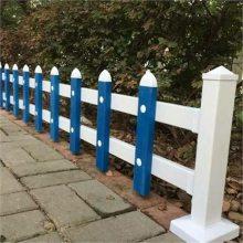 PVC护栏 30cm草坪护栏现货 景区装饰围栏
