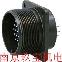N/MS3106B14S-2P连接器日本JAE原装进口销售