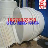 销售600升广口塑料缸,信诚塑业厂家