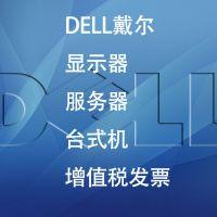 披星戴月台式机电脑商用台式电脑DELL戴尔5050MT