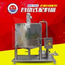 南洋企业不锈钢自动流量计量单层搅拌桶 立式电动搅拌机