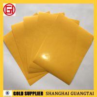 光太110g姜黄格拉辛双面硅油纸