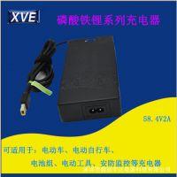XVE 供应58.4V2A磷酸铁锂电动工具充电器安防监控充电器制作质保三年