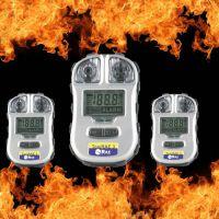 华瑞便携式PGM-1700个人用单一有毒气体检测仪