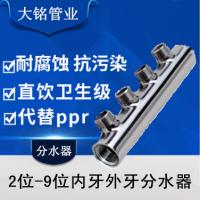 SUS304 316L不锈钢多位分水器订做规格集水器厂家尺寸订做