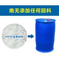 江阴200L塑料桶一次性二手200L塑料桶烤漆桶厂家清仓HDPE
