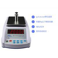 台湾樱花电子天平实验室天平100G200G300G600G0.01G百分之一天平