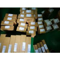 西门子plc产品销售