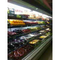 超市饮料柜|风幕柜\冷藏展示柜厂家直销